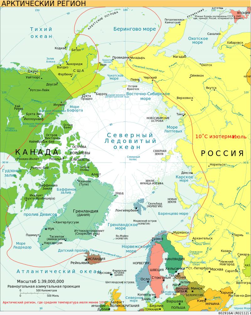 Карта Арктики